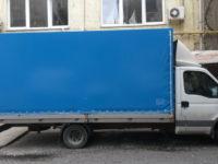 Világoskék teherautó ponyva